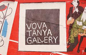 VovaTanya