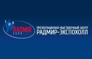 Радмір Експохол