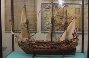 Харківський морський музей