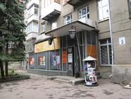 Будинок Актора ім. Леся Сердюка