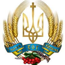 Фальшиві поклони «світовим стандартам»
