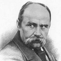 Тарас Шевченко – національний Провідник