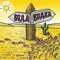 Сьогодні – день винаходу руської горілки