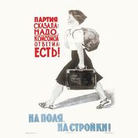 Сьогодні день народження Комсомолу. П'ємо пролетарськими дозами