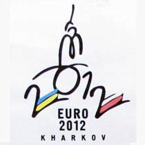 Під Євро-2012 влада Харкова витратить на дороги 1.2 млрд грн