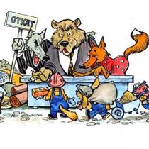 «Відкоти» в Україні – мільярдний удар по кишені споживачів