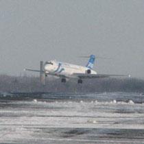 У Ярославського сподіваються, що незабаром з Харкова можна буде полетіти «майже даром»