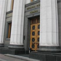 Рада прийняла закон щодо відмивання грошей