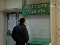 Харківським безробітним будуть платити по 320 гривень