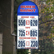 Харківські обмінки зговорилися про долар?