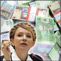 Аваков: очікувати підтримки від Тимошенко не доводиться