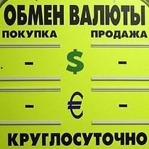 На доларі у Харкові заробляють 1 копійку
