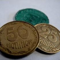 Добкін: 1.9 грн за жетон – це занадто