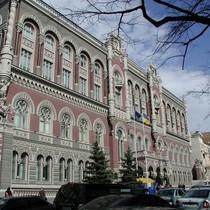 Нацбанк України опустив гривню ще на 15 копійок
