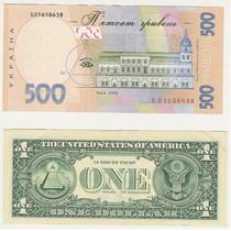 На міжбанку долар знову «посунув» гривню