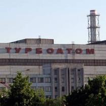 Тимошенко хоче продати «Турбоатом» за $10 мільйонів
