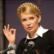 Прем'єр-міністр України Юлія Тимошенко