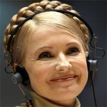 Тимошенко озвучила ціну.