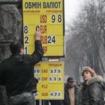 Долар у Харкові рветься до 9.00 грн