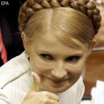 Тимошенко «надрукувала» 42 мільярди гривень