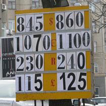 Долар падає все нижче і нижче. Харків'яни розслабилися
