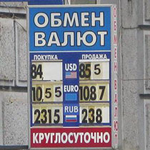 У Харкові почалася доларова плутанина