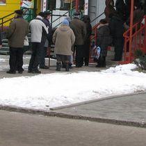 Банк «Надра» закрив 77 відділень і філій