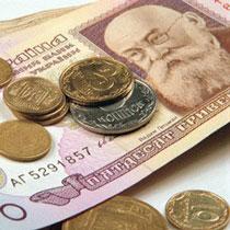 Двадцятка найнадійніших банків України (СПИСОК)