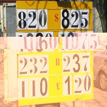 Долар можна купити дешевше, ніж продати. Харківські курси на 18 березня