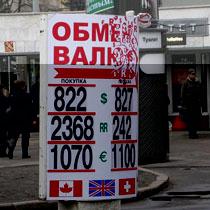 Американський долар завмер і не рухається