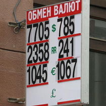 Назад до 5 гривень?