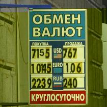 1 USD = 7 гривень і 15 копійок.