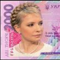 Тимошенко готує чергову передвиборчу агітацію.