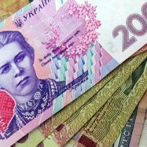 гривня, валюта України