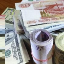 долар євро рубль