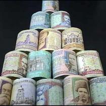 Виплати за внутрішніми зобов'язаннями склали 44 мільярди