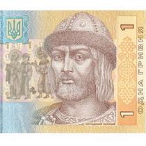 Українці в січні заробляють на 12-14% менше, ніж у грудні