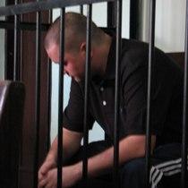 Суд призначив Полтавцю максимальне покарання