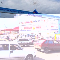 «Основний інстинкт-3» знімали в торговельному павільйоні на ринку «Барабашово» (ВІДЕО!)
