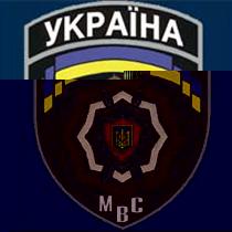 Развадовський звільнив 40 міліціонерів «за зрадництво»
