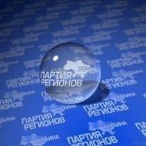 У Харківській області обстріляли авто керівника фракції ПР