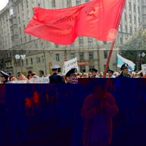 Комуністи провели мітинг у день народження УПА