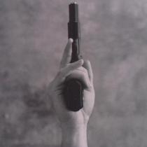Новий масовий розстріл людей. Семеро загиблих