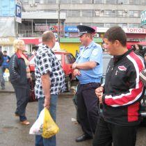 Лже-даішники пасуться на Сімферопільській трасі і доять довірливих іноземців