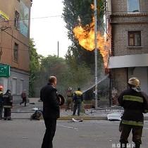 вибух у дніпропетровську