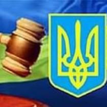 суд україни