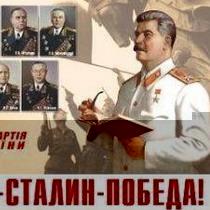 У Луганську з'явилися біллборди зі Сталіним