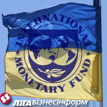 Уряд продовжує вести переговори з МВФ про кредит у 19млрд. доларів