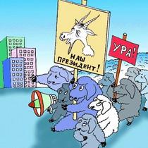 Прийняття нового закону про місцеві вибори не спричинить змін політичної конфігурації на Харківщині
