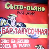Як Харків запозичує шкідливі звички в неукраїнських культур